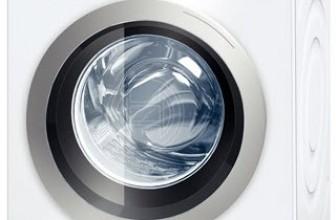 Wasmachine review: Bosch WAY32541NL