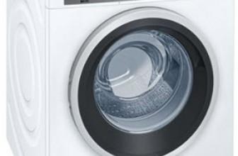 Siemens WM16W542NL review: verwijdert zelfs de moeilijke vlekken